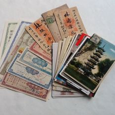 Chinese postcards, envelopes and tickets, 38