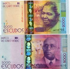 Cabo Verde - Complete set of the new banknote serie 2014 - including the 200$00 Polymer;