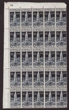 Kingdom of Italy - 5 Cent stamp from 1912 Venice bell tower, block of 25 - Sass. No. 97