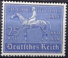 German Empire 1937/41 - Selection between Michel 660 and 763, and block 3