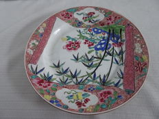 Samson - porcelain plate to Chinese example