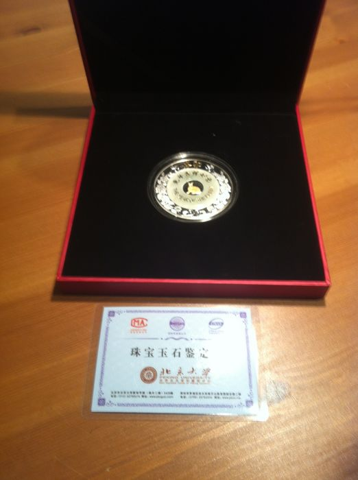 Laos - 2000 Kip 2011 'Year of the Rabbit' partially gold-plated and with jade - 2 oz silver