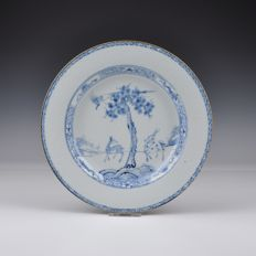 A Yongzhen Period Plate With a Decoration Scratched in Blue Under-Glaze.
