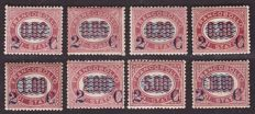 Kingdom of Italy 1878 - Service series, overprinted - Sass. No.  29/36