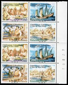 Italy Republic 1992 -   Discovery of America; Color variety in block of 8 (mancanza del II passaggio del nero) –  Sass. NN. 1989/1992