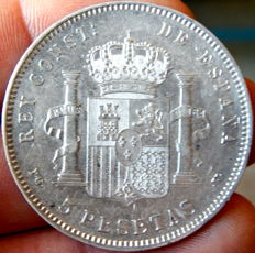 Spain - Alfonso XIII - Silver coin of 5 pesetas 1896 *18-96 PGV