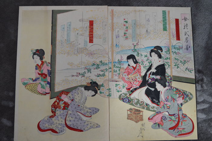 "Original diptyque by Yoshu Chikanobu (1838-1912) - ""Sketches of women's etiquette"" - Japan - 1893"