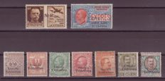 Italy 1918/1944 - Selection of stamps from Trentino-Alto Adige and Dalmatia - 'G.N.R.'