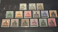 German Reich Territory of the Saar Basin 1920/1934 - including official stamps