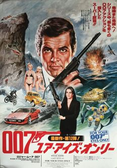 Anonymous - Rien que pour vos yeux / For your eyes only (James Bond, Roger Moore) - 1981