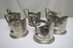 "The rarest, collectible cup holders of the USSR ""Zaporizhzhya."" The middle of the last century. Factory ""Nikelir""."