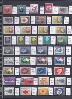 The Netherlands 1952/1957 - Collection of plate flaws