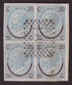 Kingdom of Italy - 1865 - 20 Cents on 15 Cents First-Type Four-Piece Set
