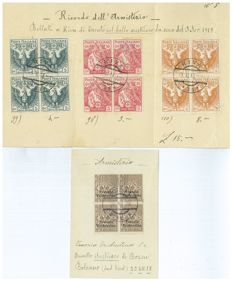 Italy, Kingdom / Venezia Tridentina 1915/1918 - Armistice memento - Groups of four on fragment, cancelled at Riva di Trento in the evening of 3 Nov.  1918 and in Bolzano on 20 Dec.  1918