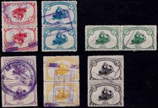 Belgian Congo 1940 - Vicicongo Railway (BCK) - 4 x OBP CP 18-23 in pair and single