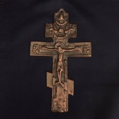 Antique Bronze Crucifix - Ca 1900
