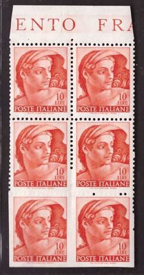 Republic of Italy 1961 - Michelangelo 10 lire, block of six with different perforation - Sass. No.  901/Id and 901/If pairs