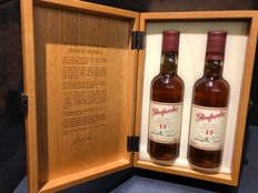 Glenfarclas 17 Year Old 350ml x 2 Limited Edition
