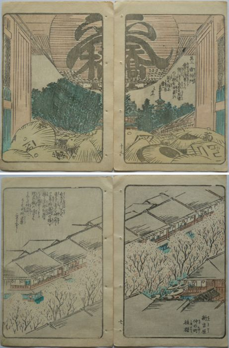 "Two original diptych woodblock prints in pastel shades by Utagawa Hiroshige (1797-1858) – 'Tempel Gate' and 'Blossoms' from ""Souvenirs of Edo"" – Japan – around 1853"