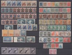 RSFSR and USSR  1921/1960 - Collection of stamps