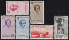 Italy, Kingdom, 1935 - Bellini, ordinary mail, complete series of 6 values - Sass. Nos.  388/393
