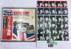 The Beatles ‎– The Beatles' Story