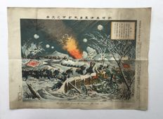 Anonymous - The Fierce battle near Heikoutai (Japan) - 1905
