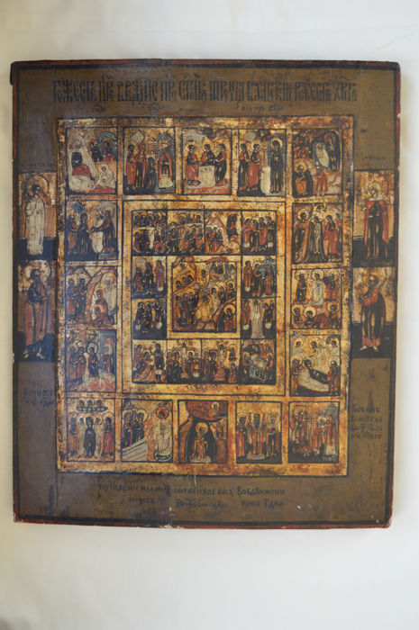 Russian wooden icon, depicting main orthodox religious feasts - end of 19 century/early 20th century