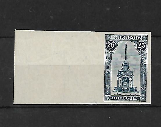 Belgium 1919 - Perron de Liège - imperforate with edge of sheet - COB 164 ND