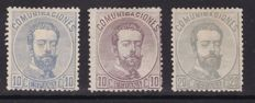 Spain 1872 - Reign of Amadeo I - Edifil 120, 121, 123