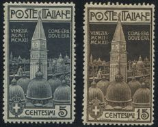 Italy, Kingdom 1912 - Bell tower of  St. Mark complete series - Sass.  No.  97/98