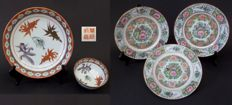 Hand painted porcelain plates & bowl - China - second half 20th century