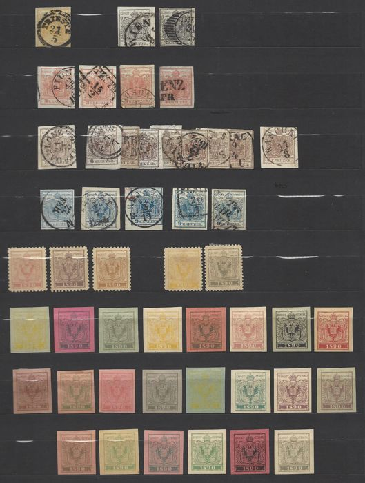 Austria - stamp collection