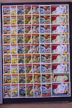 World 1973/1981 - themed batch, Picasso, in 3 stock books