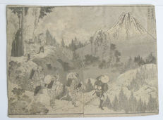 "Original woodblock print by Katsushika Hokusai (1760-1849) - 'Fuji in the Mountains of Taisekiji Temple' from the book ""One Hundred Views of Mt. Fuji"" - Japan - 1835"