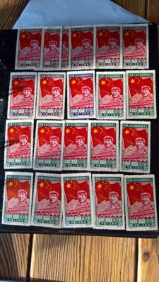People's Republic of China 1950/1960 - Collection