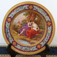 Check out our Ceramic Auction (Antique Porcelain)