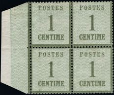 France 1871 - Stamp said to be from Alsace Lorraine 1 centime green bronze in block of 4 - Yvert no. 1