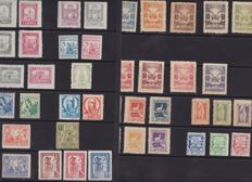Spain 1936-1939 - Civil War. Lot with patriotic and local stamps.