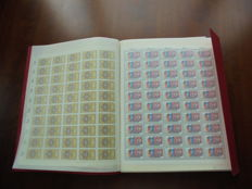 Collection of 100 MNH sheets FRG from 1960 to 1990 in a sheet album