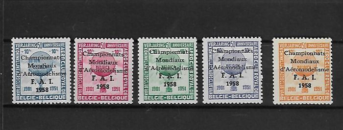 Belgium 1958 – Erinnophilia E77 – Colour tests