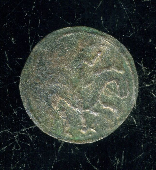 Spain - Alfonso VIII (1158-1214) 'the one of the Navas' King of Castilla - Fleece coin of Toledo