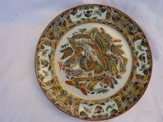Chinese Canton plate - China - Circa 1900.