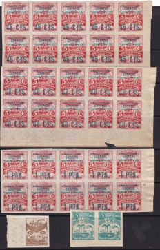 Asturias 1937 - Lot with a variety of stamps and colour test.