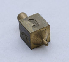 Judaica - Spinning Top - Dreidel - Sevivon for Hannukah Holiday - Full Bronze - Hebrew - Poland - ca. 1920's