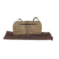 Bottega Veneta - Leopard-effect shoulder bag, limited edition **No minimum price**