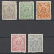 Luxembourg 1883 - Telegraph stamps - Michel 1A, 2D, 3D, 4D, 5A