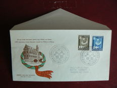 The Netherlands 1950 - FDC University of Leiden - NVPH E3, with inspection certificate.