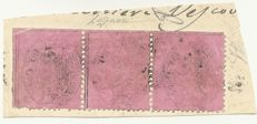 Papal States, 1868 -- fragment with vertical strip of three 80 cent purplish pink -- Sassone  No. 30b