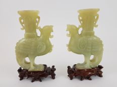 Pair of 20th Century Chinese Jade carving